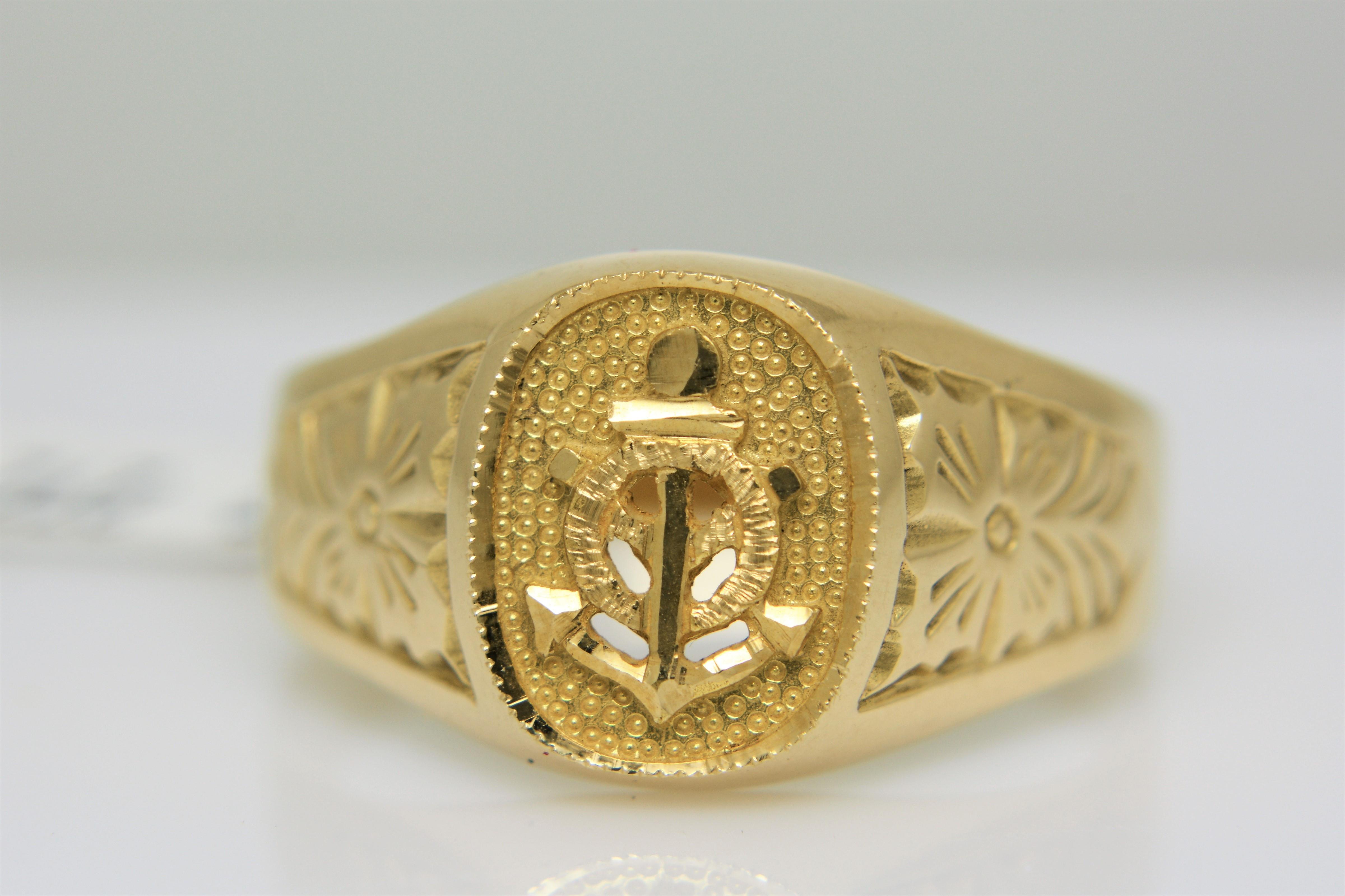 Δαχτυλίδι Νο74