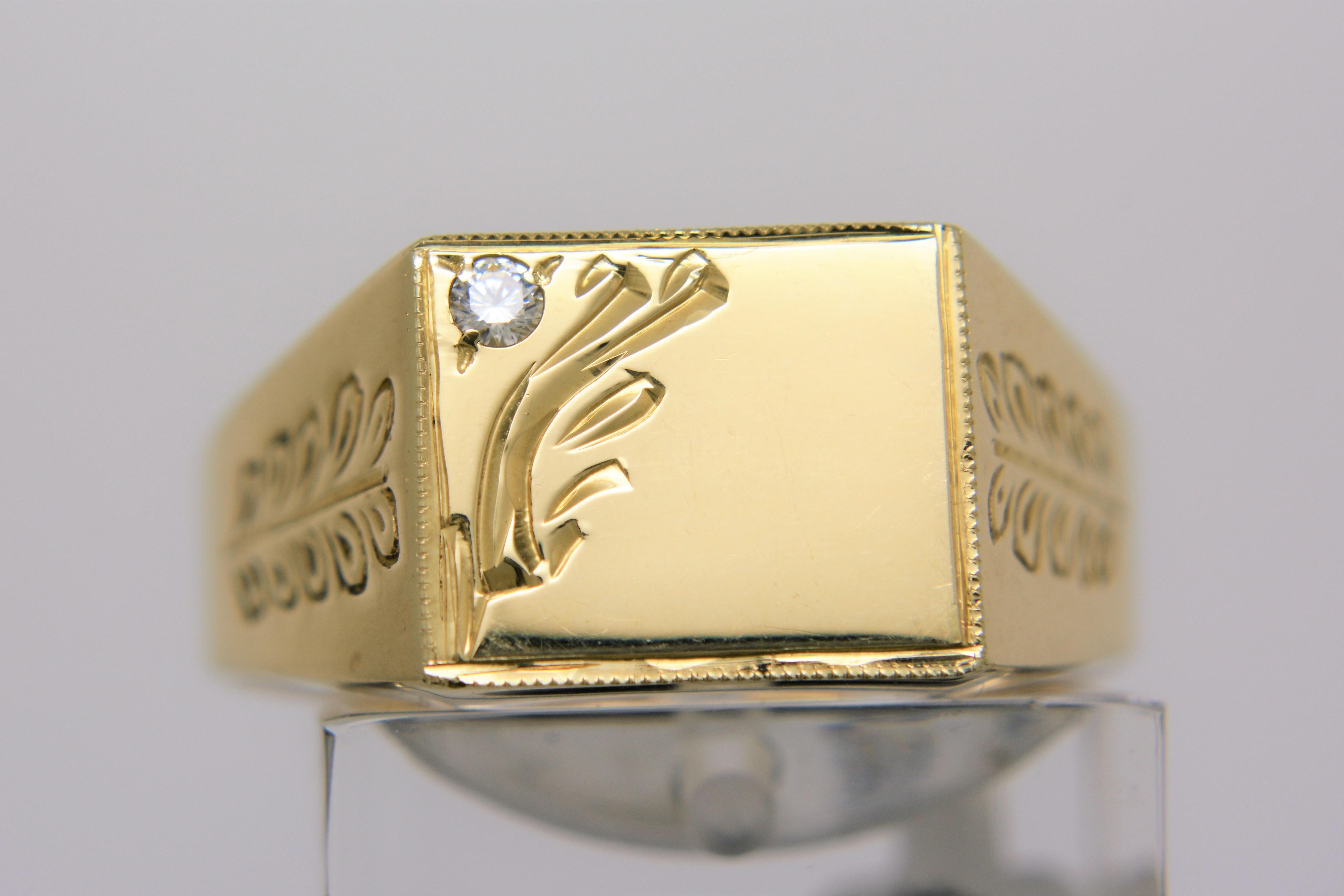 Δαχτυλίδι Νο593