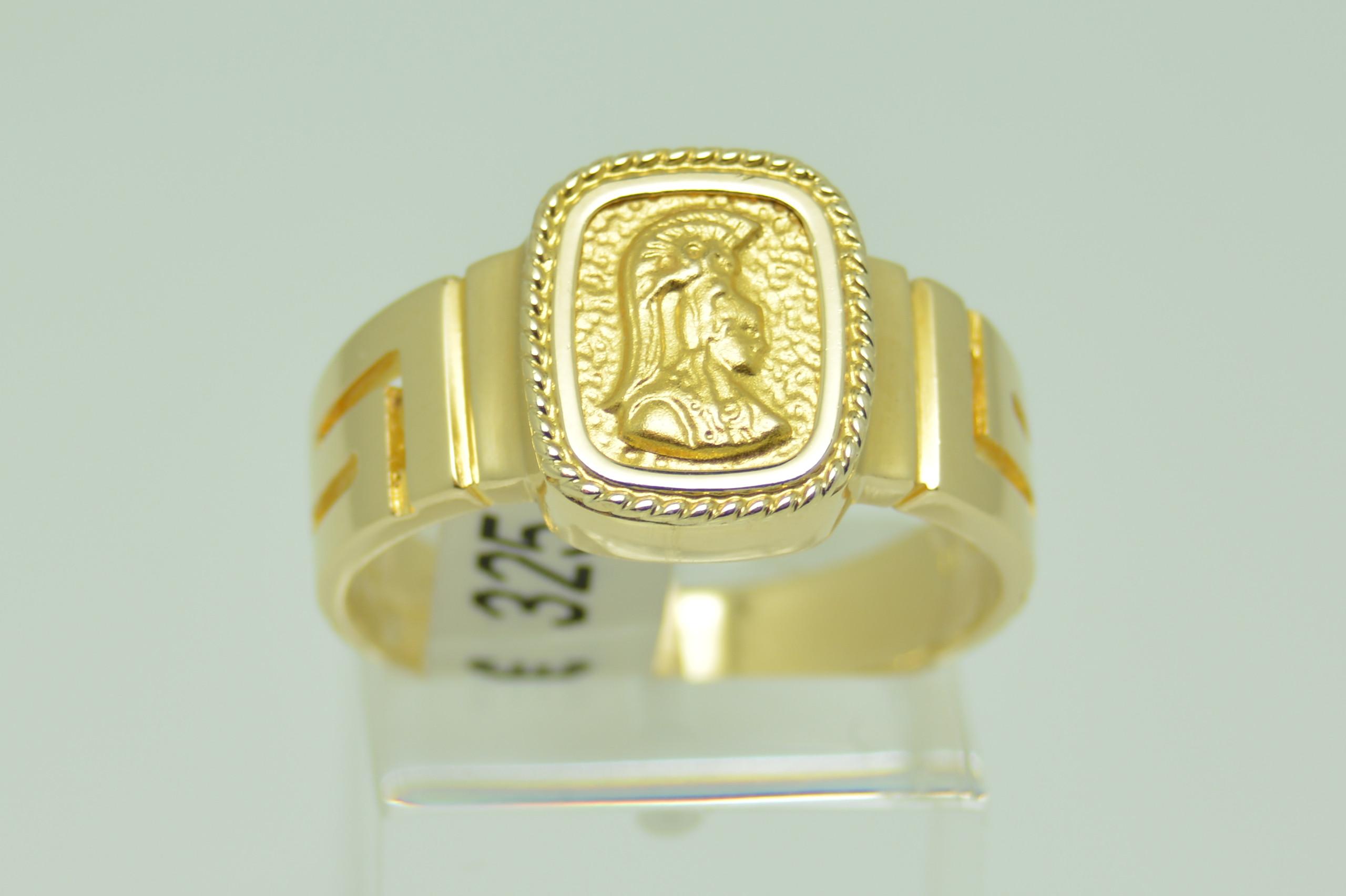 Δαχτυλίδι Νο407